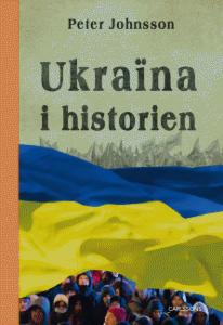 ukraina_omslag-webb-206x300