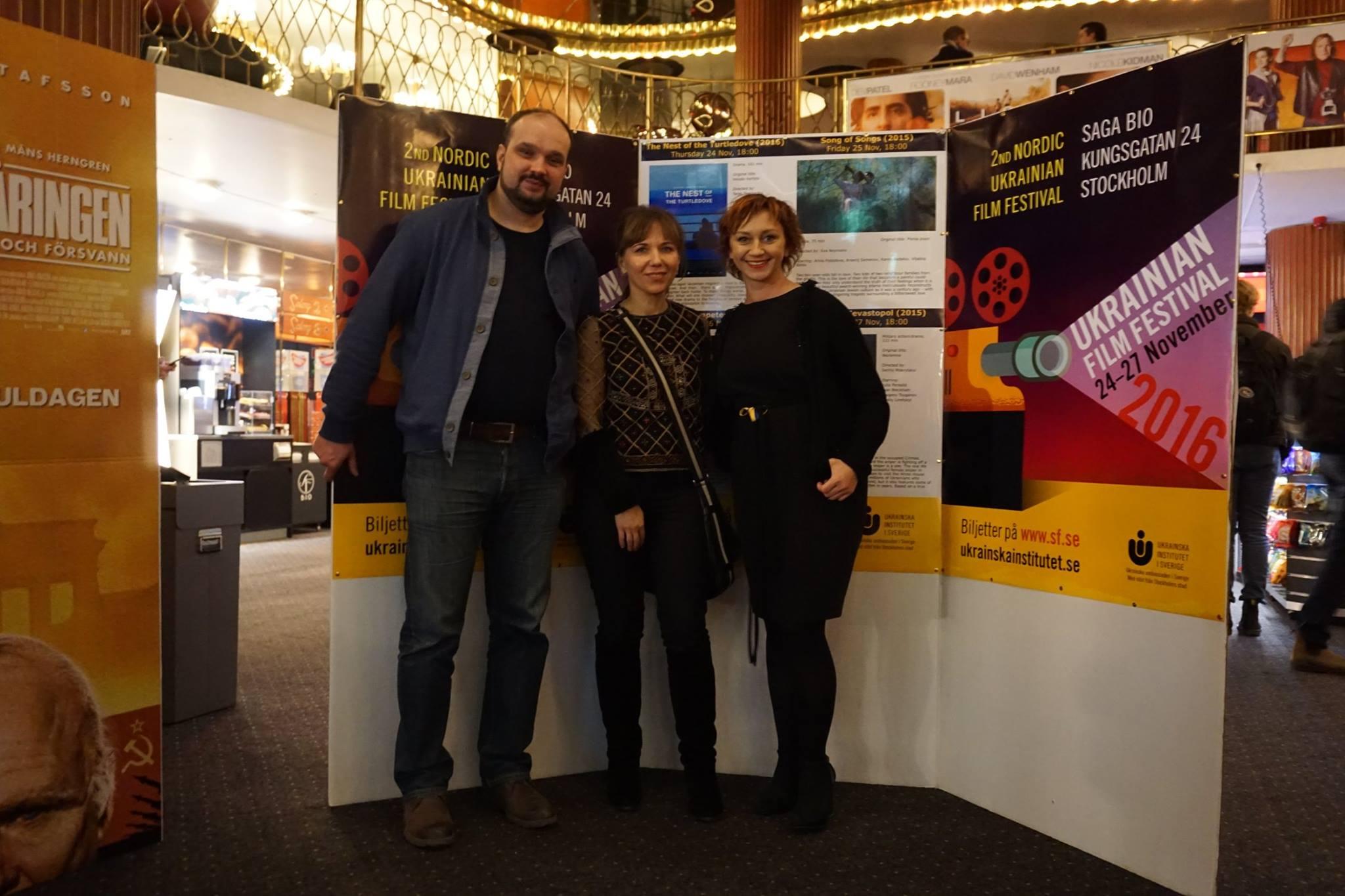161124_27 2nd Nordic Ukrainian Film Festival 2