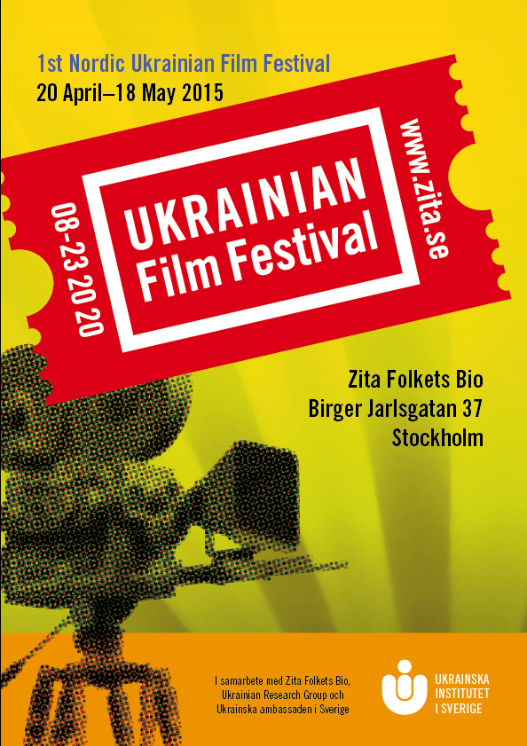 Ukrainian Film Festival is taking place for the first time in Nordic countries