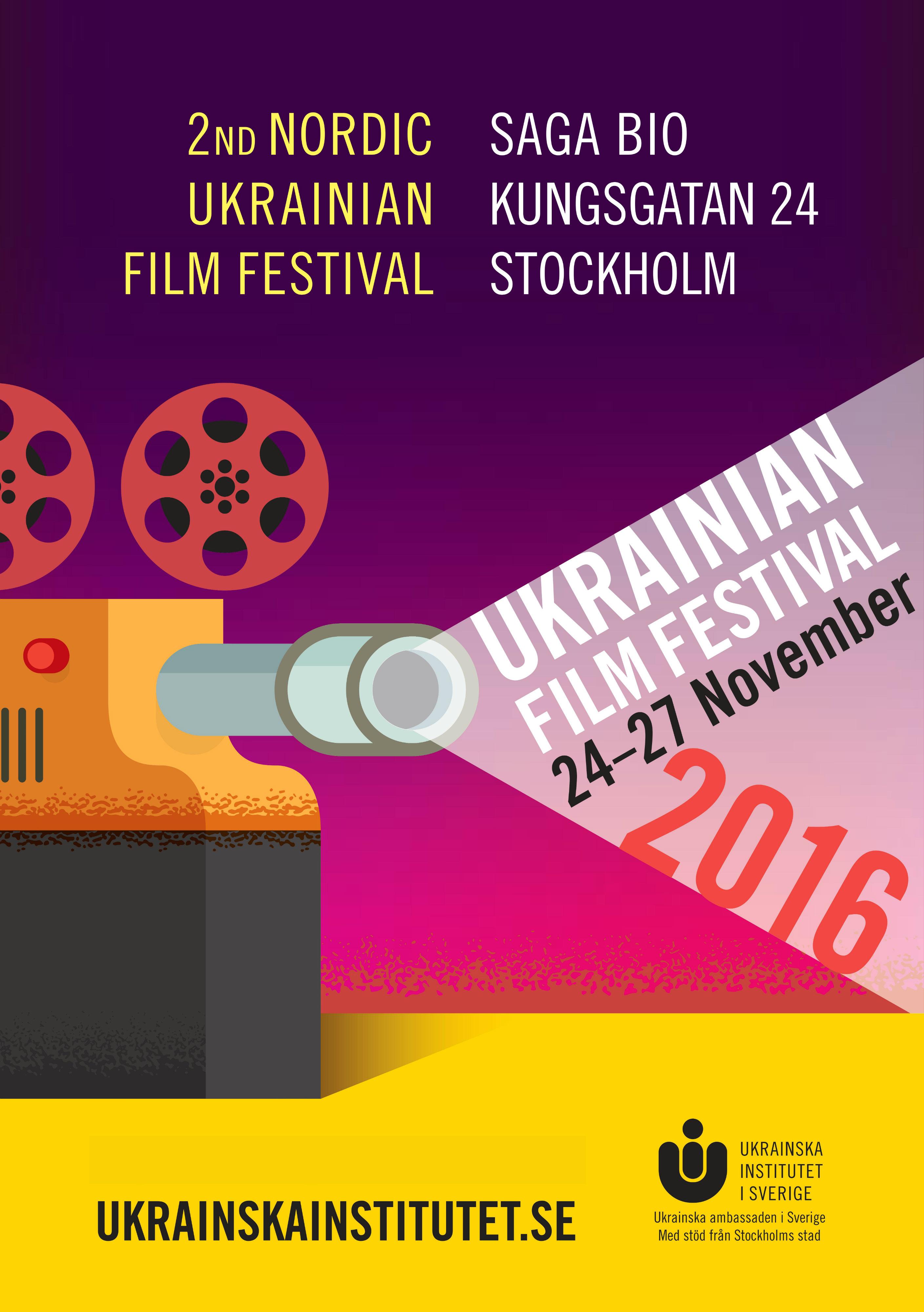 Nordic film bio næstved lide